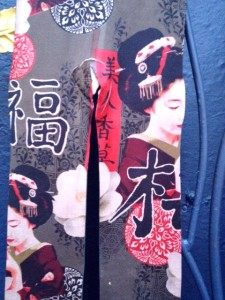 Geisha.leggings.detail