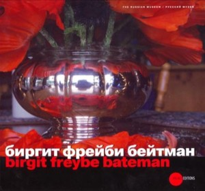 Birgit_Beitman_katalog.2