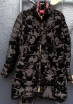 Desigual IBUK down jacket designed by Christian Lacroix. Was $449. Now $337 (25% off). Fall-Winter 2014 collection.