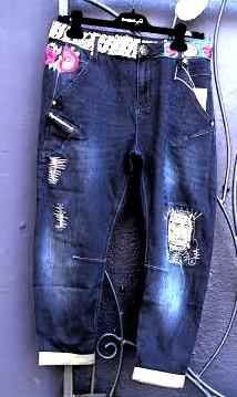 Desigual DENIM BROKE DELUXE jeans. $175. Fall-Winter 2015.